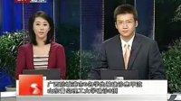广西防城港市6名学生被确诊患甲流
