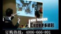 易投s600投影手机 NCBC E投投影手机 带投影仪的手机易投投影手机官网