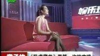 娱乐快报:章子怡自曝拍《卧虎藏龙》激情戏遭突然袭击