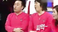 【AE】NEW - XMAN 第11期[中字] Andy,简美妍,Brian,成诗京