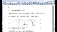 全国计算机等级考试二级C语言教程(219)(14-<font style='color:red;'>3-7</font>)