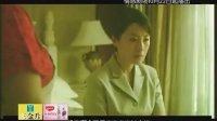 灯火黄昏宣传片2