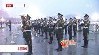 魅力北京  欢度国庆:11万人冒雨观看天安门升旗仪式[北京新闻]
