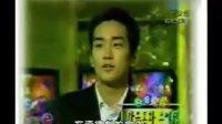 【中文报道】GTV娱乐晚点名-宋承宪与宋慧乔上娱乐节目专访