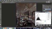 5.1-餐厅高端-室内设计PS后期高端技巧