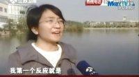 视频: 女大学生遇怪事:买到二手卫生巾(QQ623887843,富迪全国代理商13418217197)