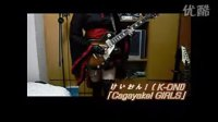 【吉他】K-ON OP「Cagayake! GIRLS」【彩姬】