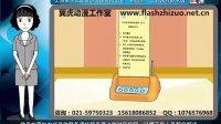 南京多媒体制作 南京flash制作 南京flash动画制作 交互多媒体 多媒体设计 多媒体演示 产品