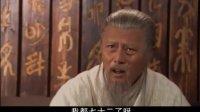 封神榜之凤鸣岐山 03