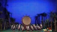 中国少数民族歌舞选基诺族太阳鼓