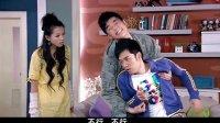 爱情公寓 第一季 11