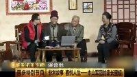 国庆特别节目 131001