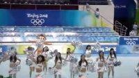 北京奥运会手球现场拉拉队 表演