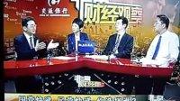 戴欣明:国进民退,邮政专营是垄断的遮羞布?