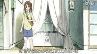 海物语 SP 第3話 「今日は夏音じゃなくて鈴木だよ」
