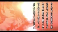 [東方][太陽和珊瑚]東方秋華録MiracleofDate◎秋雨桜花散