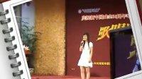 视频: quot;歌唱祖国quot;湖北枣阳电视歌手大赛海选