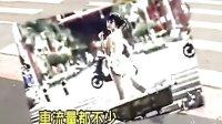 台湾女大学生当街大胆拍浴缸裸照