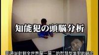 日本不准笑-警察局(中文字幕)18
