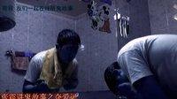 张震讲故事悬念系列:夺爱记