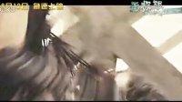 视频: 《无极限》高清版http:www.ruifilm.com: