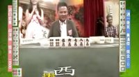 至尊百家乐 2009:全名拼麻将周末冠军争夺战 090911