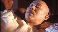 康熙王朝 27