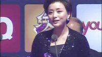 杨澜获得年度公益影响力红人 黄健华获得年度公益贡献红人奖 37