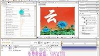 AE制作云彩字效果AE教程 AE视频教程 AE基础教程