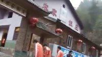 视频: 微创井冈山之旅 QQ:304502388