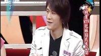 康熙来了  男明星KTV把妹招式大公开20081017