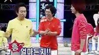【AE】NEW - XMAN 第15期[中字] 金希澈,TOP,徐仁英,Andy,李志勋
