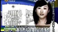 重庆发生暴力讨债警察击毙歹徒