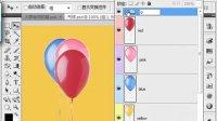 [PS]【oeasy 教你玩转 photoshop】第五十六集 【图层基本信息 图层可见性 文件夹 选择】