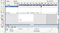 flash8.0动画制作视频教程