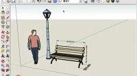 2.3.SketchUp标注工具
