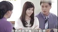 碧海视频 天下父母心17