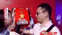 2009中国红歌会济南总动员A_江西电视台官方网站
