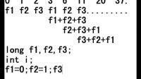 全国计算机等级考试二级C语言教程(58)(5-<font style='color:red;'>3-7</font>)