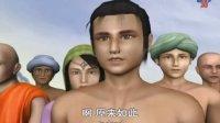 佛教卡通: 法华经3D动画02