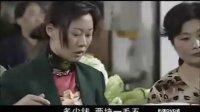 视频: 范伟经典搞笑片段买菜