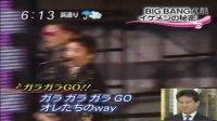 bigbang070709日本新闻之人气的秘密