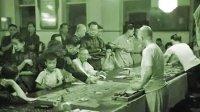 1949澳门赌场实录