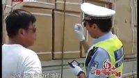 北京市展开大货车违章专项整治行动