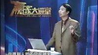 郭汉尧 如何成为卓越经销商1『 最具价值的经销商培训专家郭汉尧营销管理』