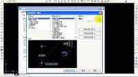 CAD视频教学第一章([NoDRM]-1.2.1环境设置1-2)