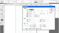 InDesign.CS4.完全自学教程随书光盘[王红卫]7 以版面网格对话框创建新文档.avi