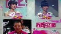 2009快乐女声全国十强赛第一场 07——2009快乐中国