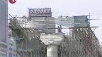 上海:市政建设样板工程的十年之痒 上海市政发布
