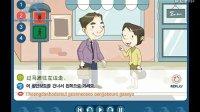 韩语学习视频教程 FLASH版 第14课